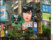 In Hong Kong, as in most parts of Asia, having a white face is very desirable