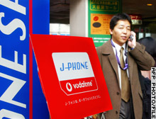 J-Phone competes in the mobile phone market against DoCoMo and KDDI.