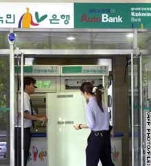 Kookmin Bank is South Korea's biggest lender.