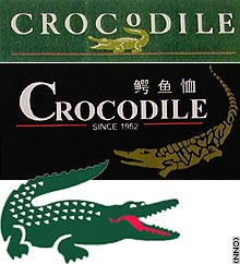 Top: Crocodile's logo since 1992. Middle: the agreed change replete with scales. Bottom: the Lacoste motif.