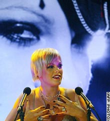 BMG's lineup includes American pop singer Pink.