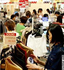 Japanese business sentiment is on the rise, a government survey shows.