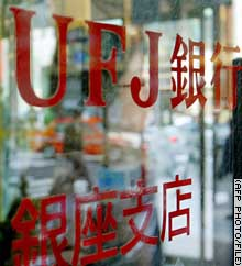 UFJ and other big Japanese banks reported strong interim results.