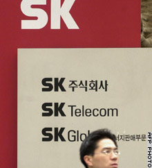 In Korea, SK Telecom recovered some of the previous day's losses