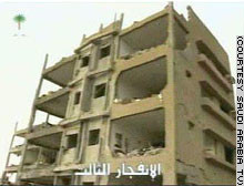 One of the buildings damaged in Monday's attacks in Saudi Arabia.