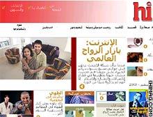 Hi Magazine's Web site