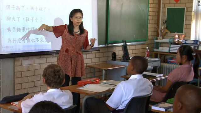 Chinese culture in South Africa: Views from a ... - YouTube