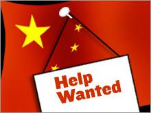 china_help.03.jpg