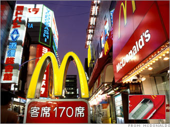 http://i.cnn.net/money/galleries/2007/biz2/0701/gallery.101dumbest_2007/images/03_Mcdonalds_Japan.jpg