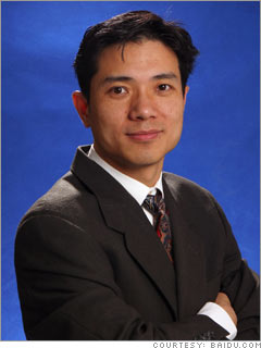 Robin Li 