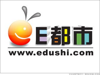 eDushi