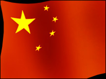 china_flag.03.jpg