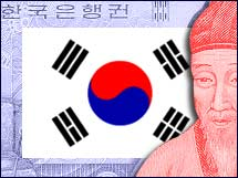 korea_flag_money.03.jpg
