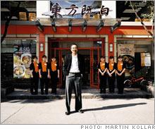 fast_food.03.jpg
